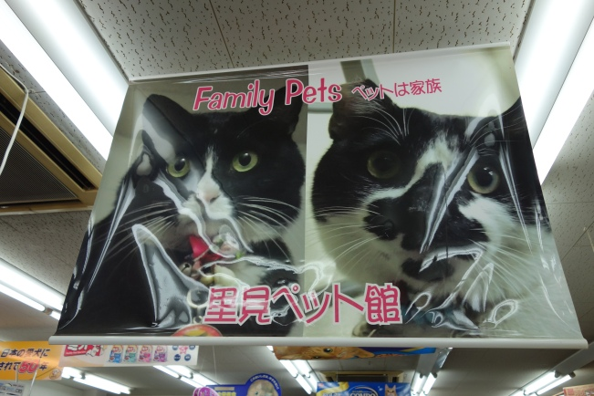 Family pet poster