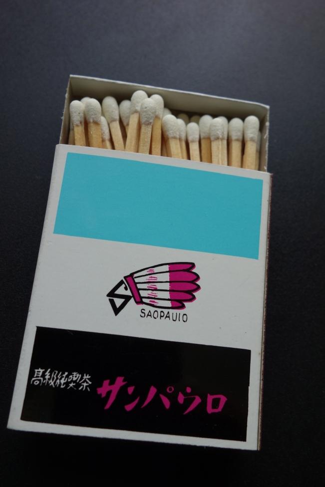 matches1