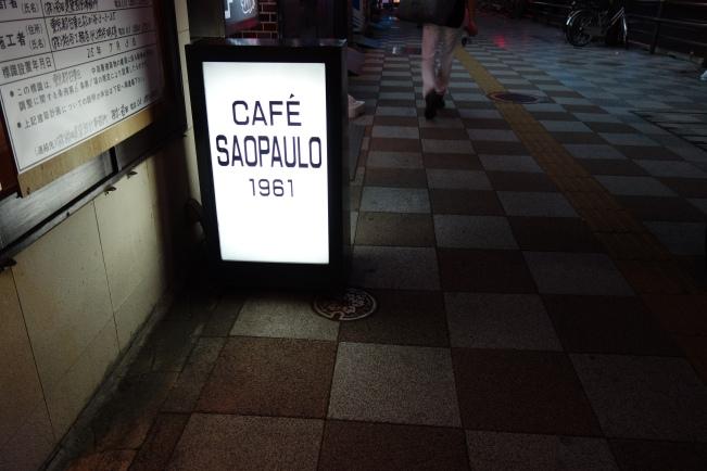 saopaulonotice