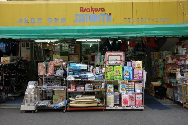 Satomi shopfront