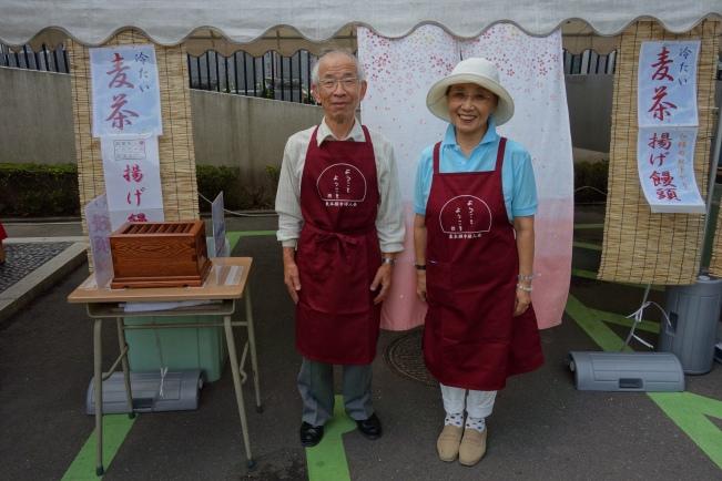 Hara-san & helper