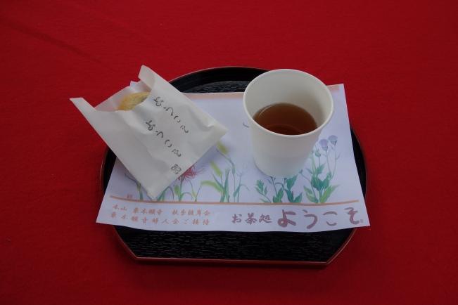 tea-manju set