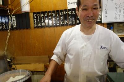 Uogashi Nagasawa