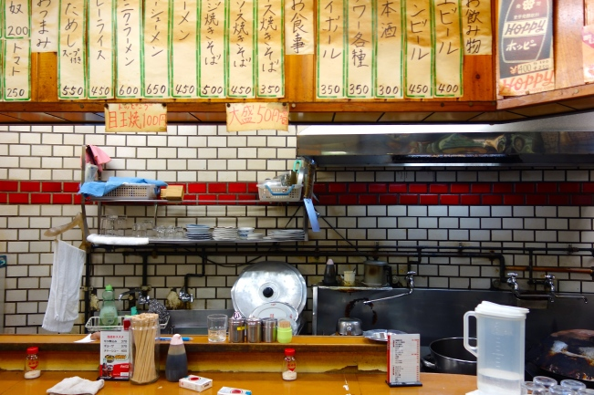 fukuchan counter