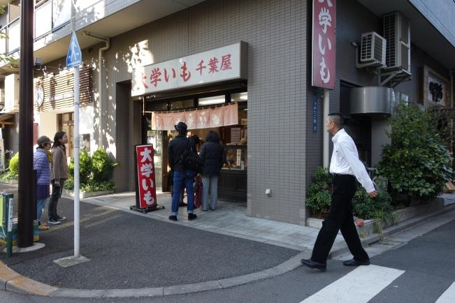 Chibaya shop long