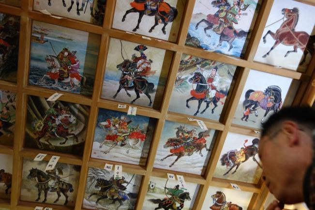 samurai ceiling