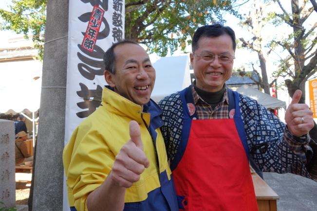 Toshio and Otaki2