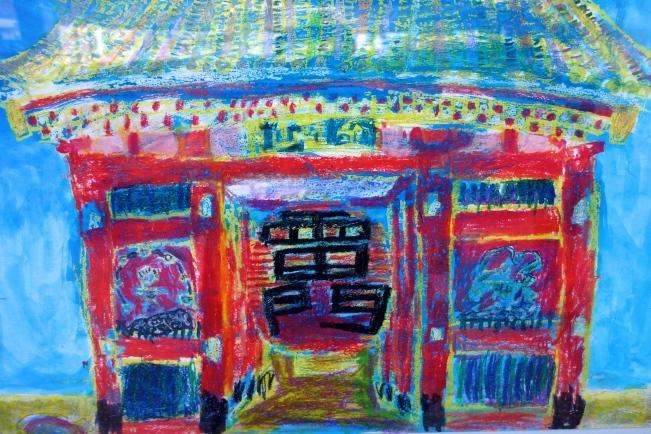 Painting Kaminarimon