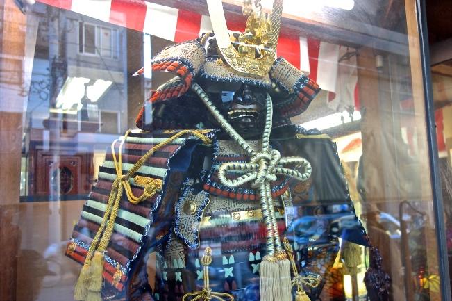 EKS samurai