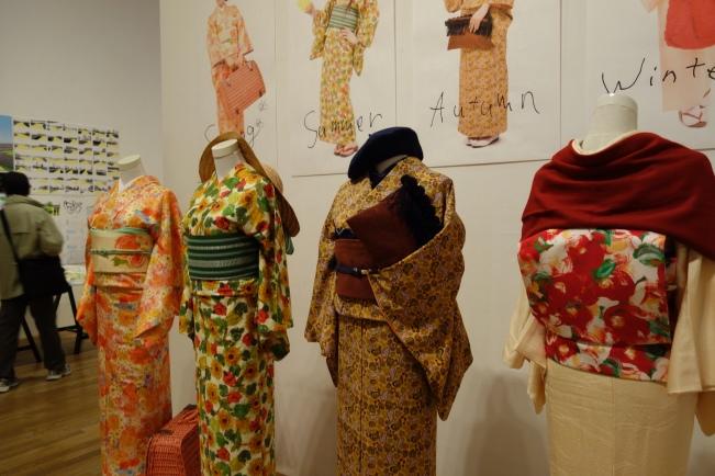 geidai kimono