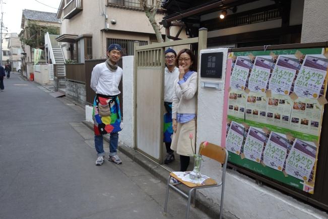 senju curry boys,  haruka