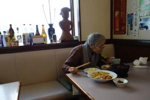 Mizukuchi customer