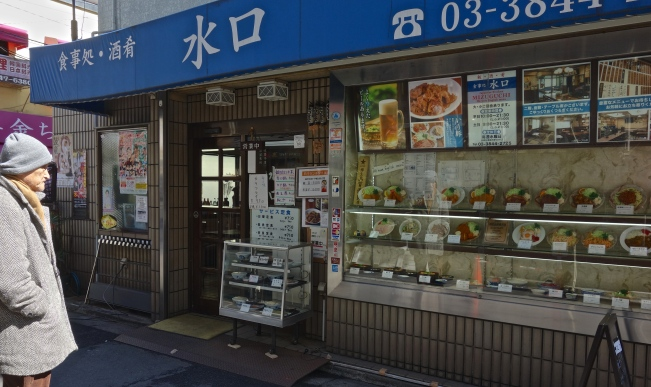 Mizukuchi outdoor2