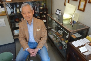Hayashi in shop