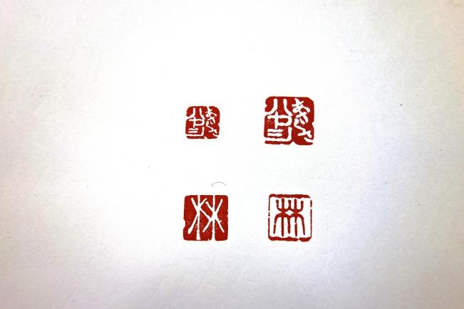 Hayashi sealing 3