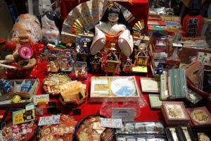 Shoji display 1