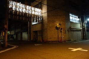 Chochin half-lit corner