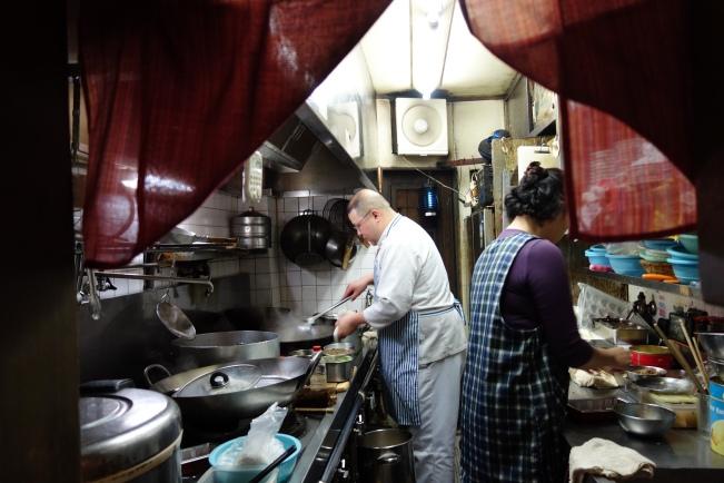 FRK kitchen