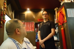 FRK Yao quiz Alex