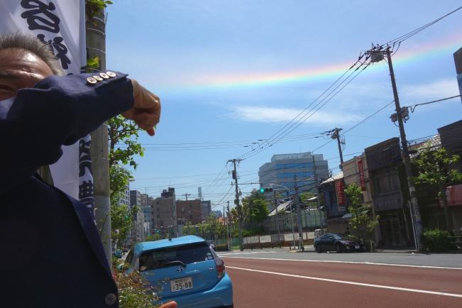 rainbow point1