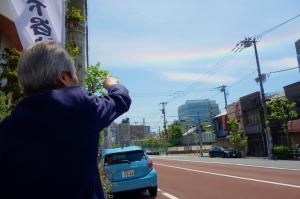 rainbow point2