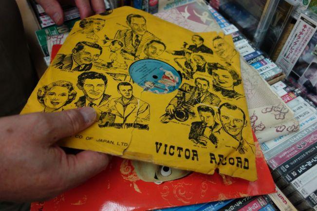 MHY yellow victor sleeve