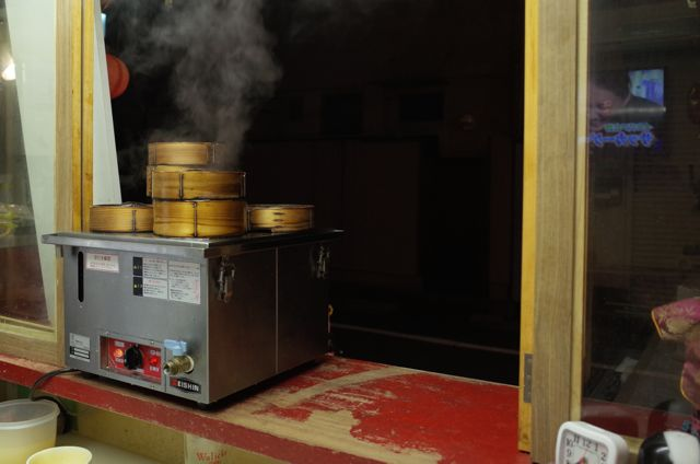 Szechuan steam