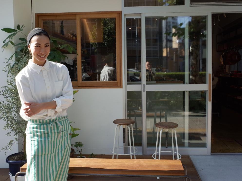 Miwako bake front