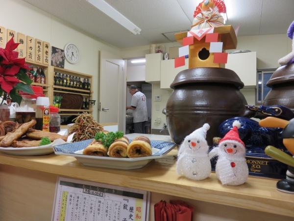 Gyoza counter main