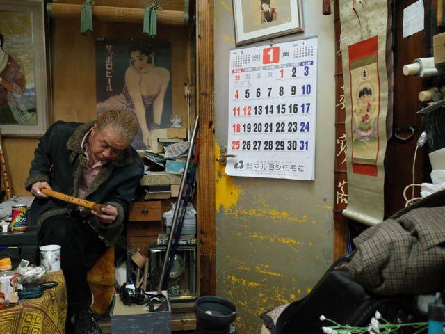 Gyoza junk shop