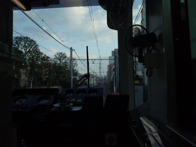 Gyoza streetcar