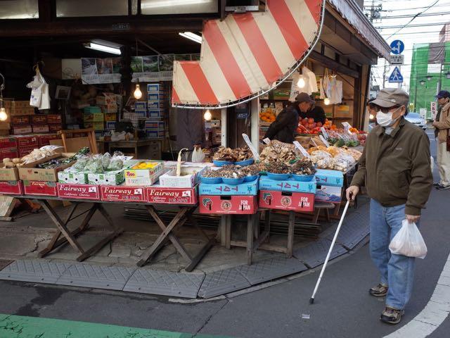 Gyoza veg shop