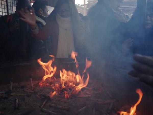 2015 incense main