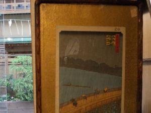 Koga Hiroshige