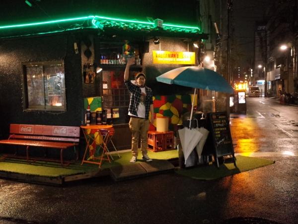 Rasta street main