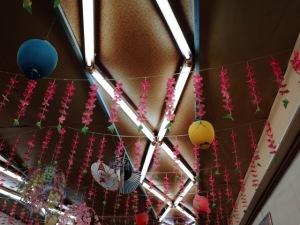 sball ceiling