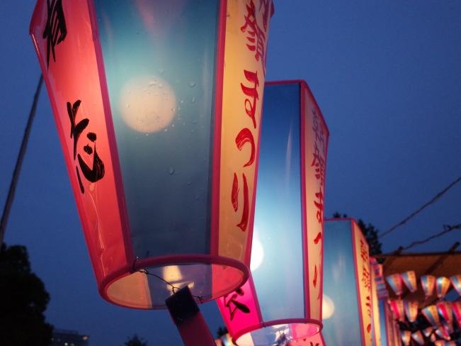 Bon Iriya lanterns