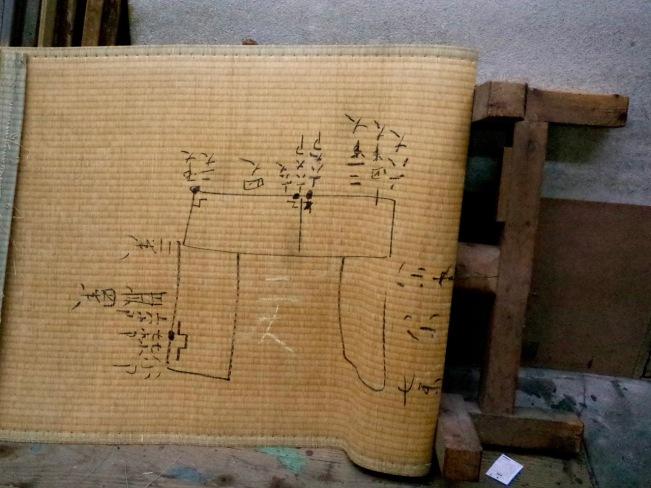 tatami drawing on mat