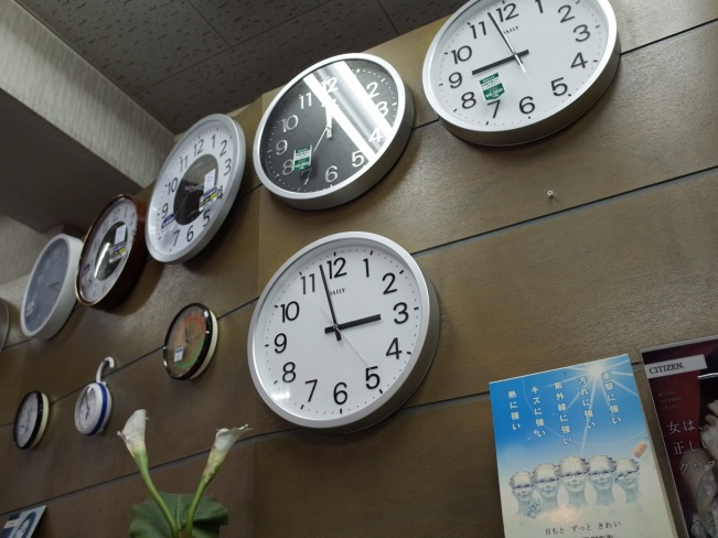 watch wall clocks