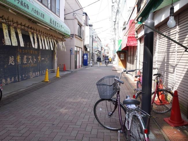 ajifry kirakira tachibana