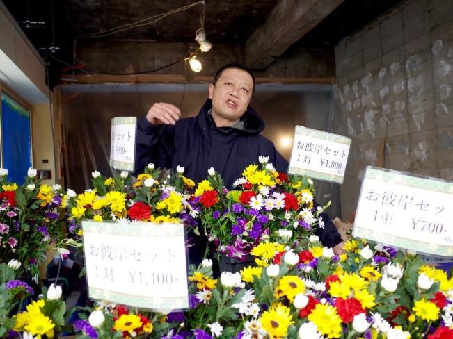flowers yoshida