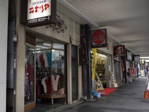 kanariya street