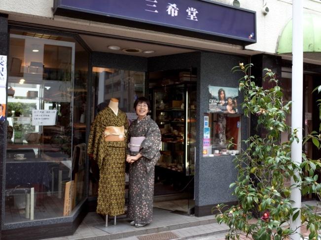 kimono yukiko long