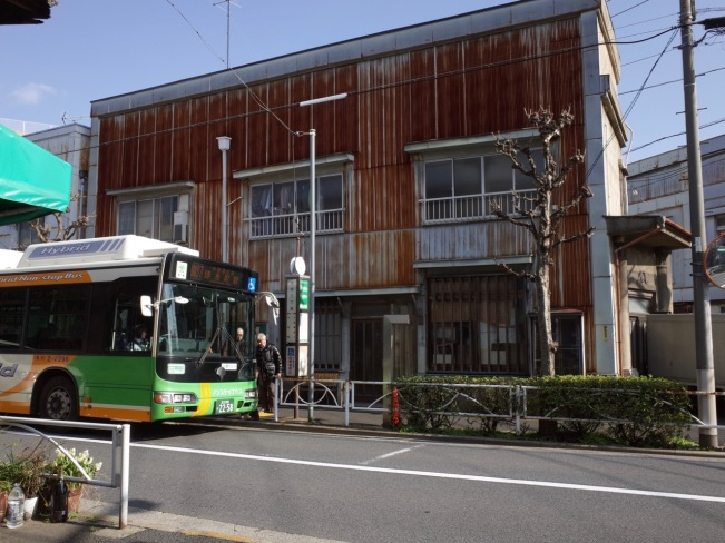 kyojima bus tin