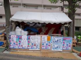 carp food stall