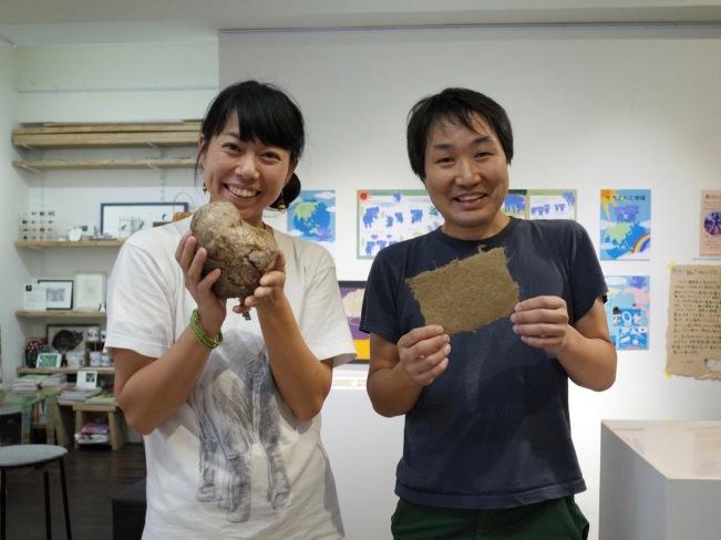 elephant nakamura and takimoto