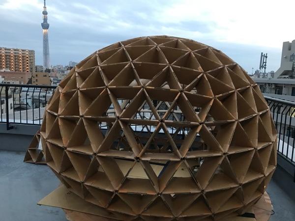 yoshiwara art dome cropped