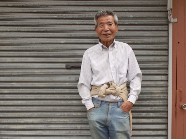 old guy tamanoi