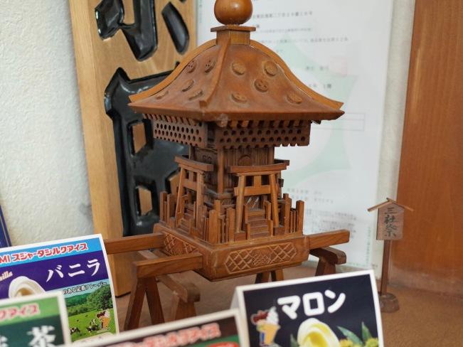 street-frypan-sanja-carving