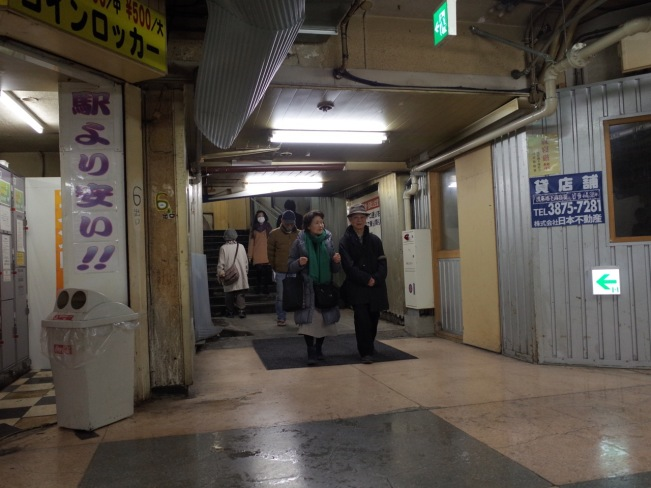 jprice-end-of-arcade